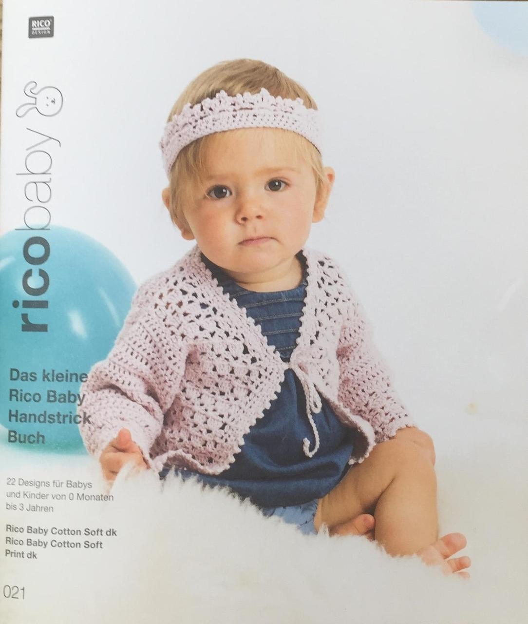 Rico Baby Wol.Rico Baby Boek 021