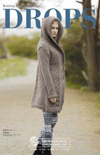 Drops magazine nummer 164