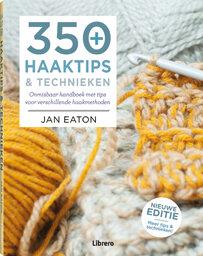 350 Haaktips En Technieken Wolcafé Is De Winkel Voor Haken Breien